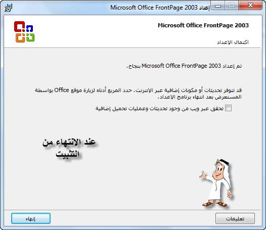 رابط تحميل برنامج instant wordpress 4.3