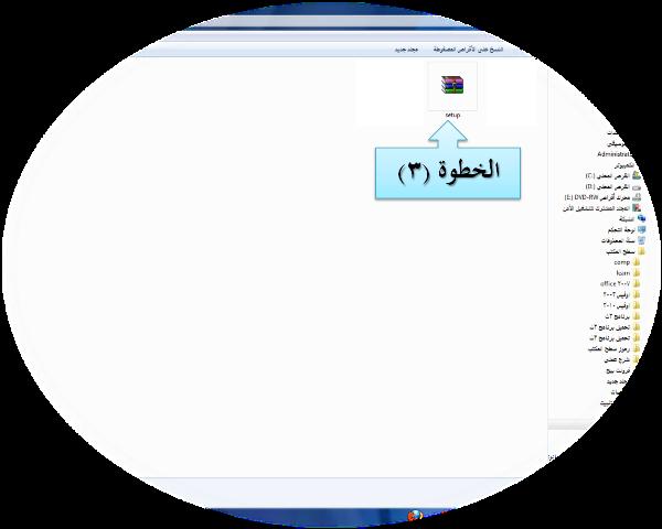 برنامج لشرح المقرر العملي لمادة الحاسب الآلي للصف الثاني ثانوي الفصل الثاني 53769_1361698064.png
